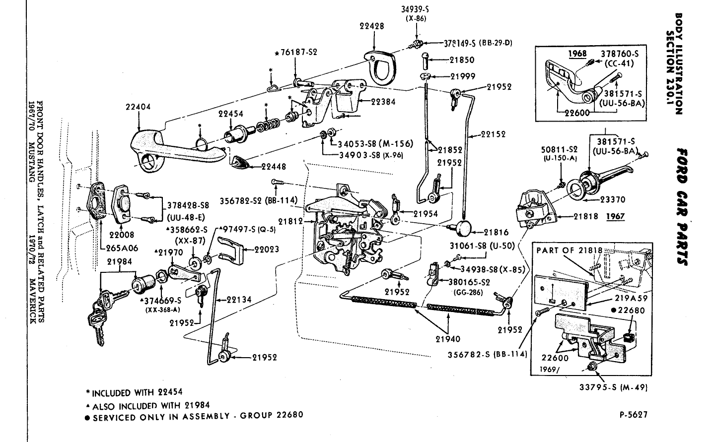 Door Latch Door Latch Assembly Diagram