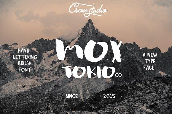 MOX Sans Serif Brush Font