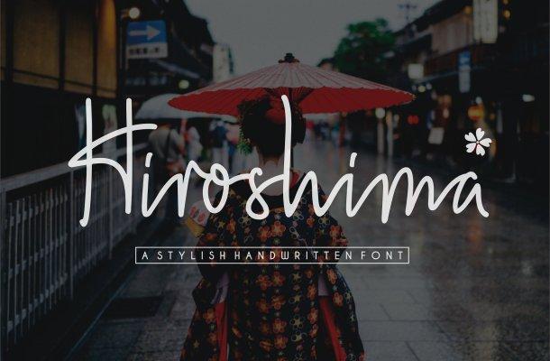 Hiroshima Script Font