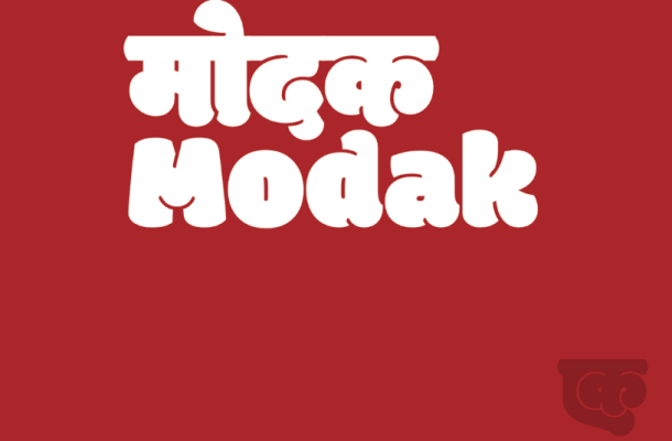 Modak Font