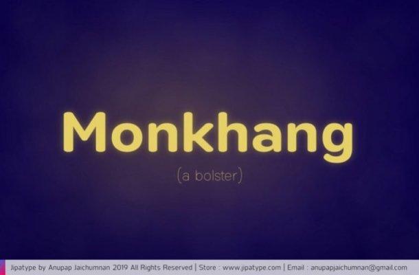 Monkhang Sans serif Font