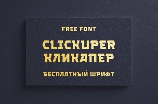 Clickuper Display Font Free