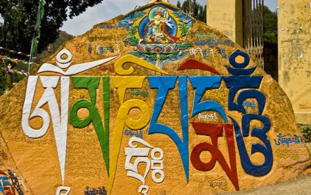 The Colorful Tibetan Prayer Stones: Mani Stones