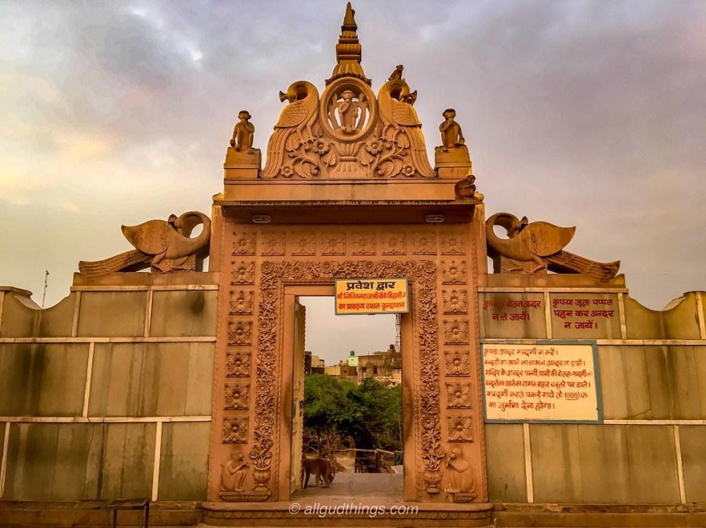 Entry Gate to Nidhivan in Vrindavan