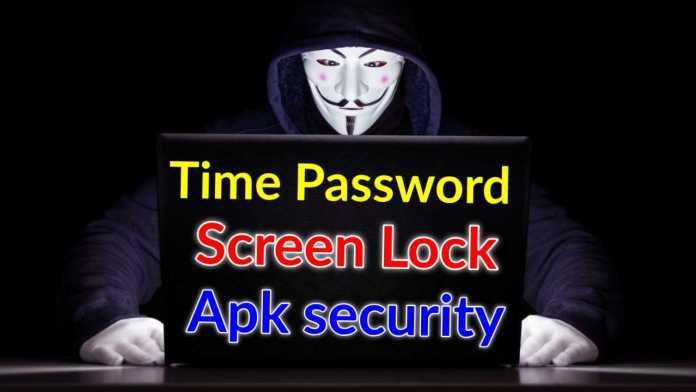 time password screen lock