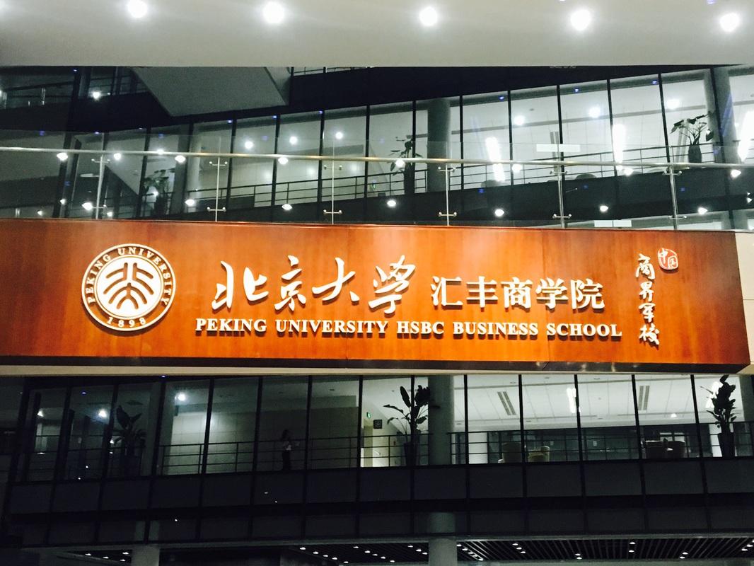 Happy Golden week! - Allie's Adventures in Shenzhen