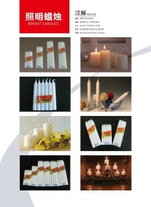 white candle introduce2