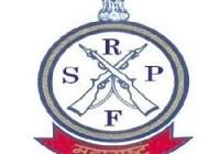 Maharashtra SRPF Hall Ticket