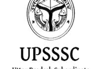 UPSSSC Computer Operator Answer Key