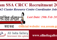 Assam SSA CRCC Recruitment