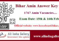 Bihar Amin Answer Key