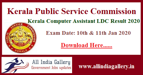 Kerala PSC Computer Assistant Grade 2 Result
