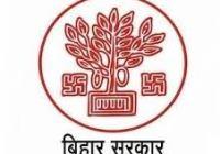 MWRD Bihar JE Admit Card