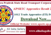 APSRTC Apprentice Result 2020