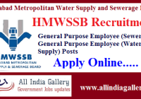 HMWSSB Recruitment