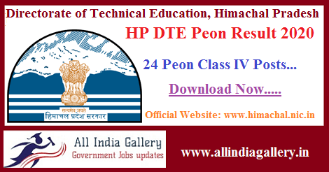 HP DTE Peon Result 2020