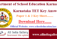 Karnataka TET Key Answer