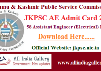 JKPSC AE Electrical Admit Card 2020