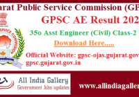 GPSC AE Result 2020