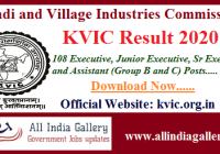 KVIC Executive Assistant Village Industries Result 2020