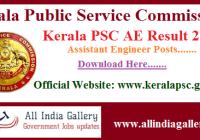 Kerala PSC AE Result 2020