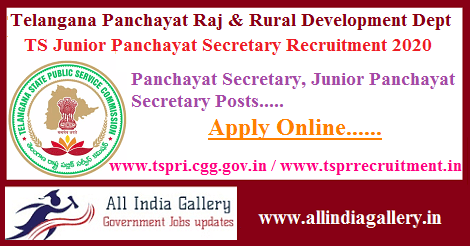 TS Panchayat Secretary Recruitment 2020