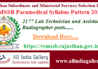 RSMSSB Paramedical Syllabus Pattern 2020