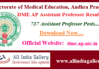 DME AP Assistant Professor Result 2020