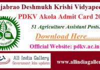 PDKV Akola Agriculture Assistant Admit Card 2020