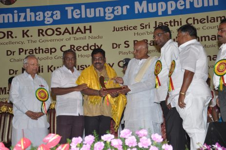 With Governor and Chelemeswar Judge