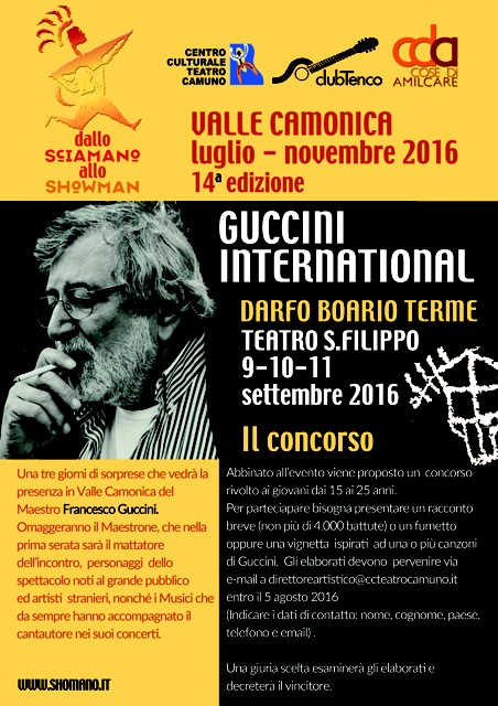guccini international shomano