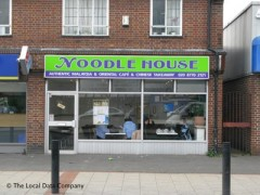 Noodle House 333 High Street Sutton Fast Food Takeaway