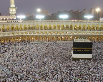 Perfect Umrah Package UK
