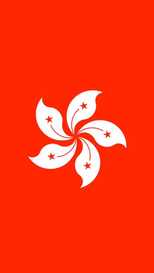 Hong Kong Wallpaper Iphone X Hong Kong Flag Iphone Wallpaper Hd