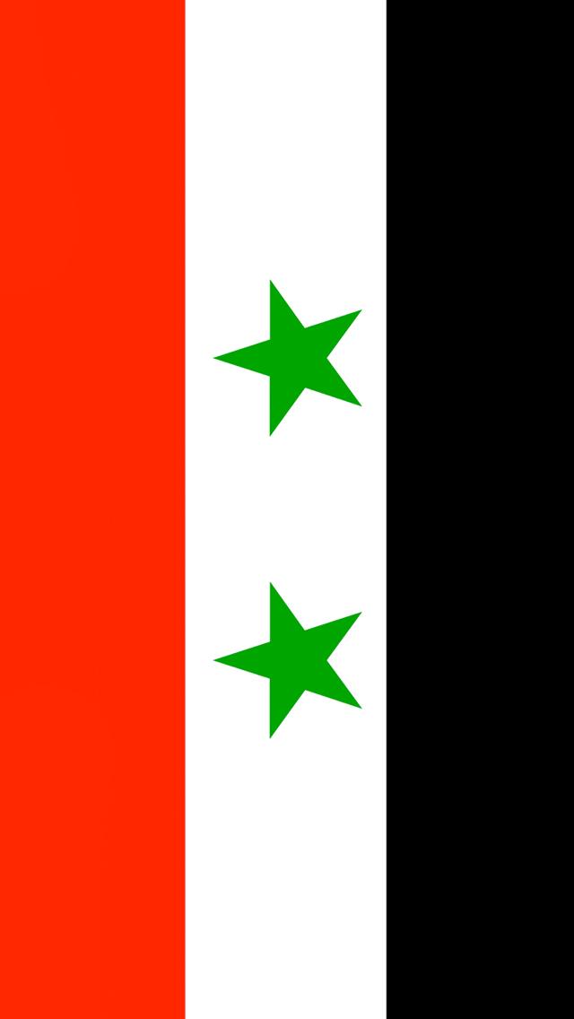 Shelf Wallpaper Iphone Syria Flag Iphone Wallpaper Hd