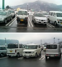 Japanese K-Car | All Japan Tours Blog