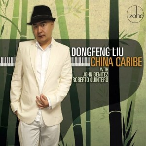 fcb05077be2 Dongfeng Liu Releases China Caribe on the Zoho Music label