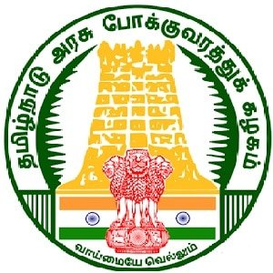 tnstc recruitment 2019 technical staff