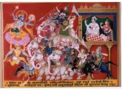 Bhagwat Mahapuran Miniature Painting