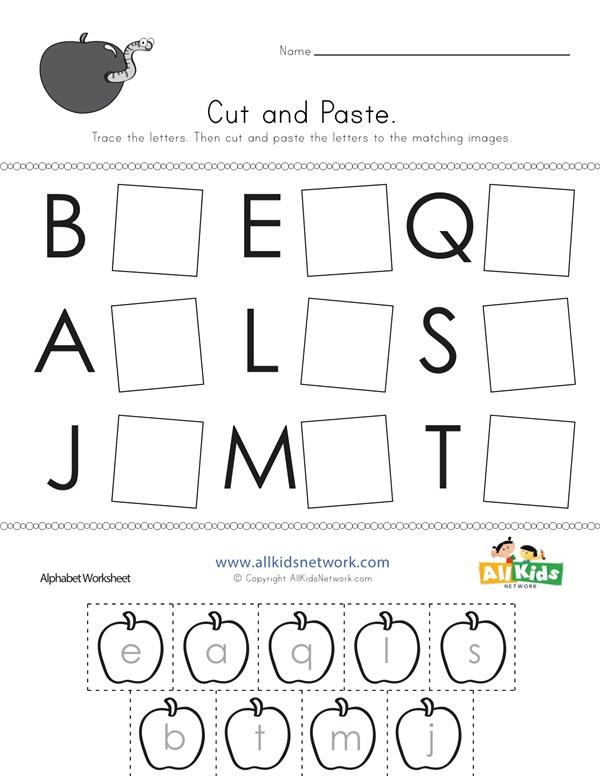 Summer Letter B Worksheet All Kids Network Printables