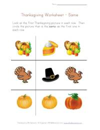 Thanksgiving worksheet | CALIFORNIA LUXURY CARS