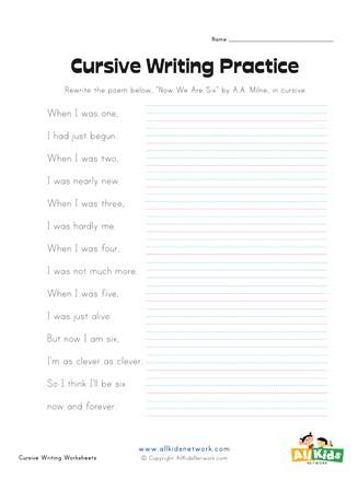 Cursive Sentence Practice
