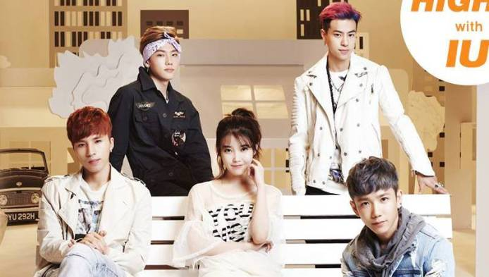 Image result for HIGH4 & IU