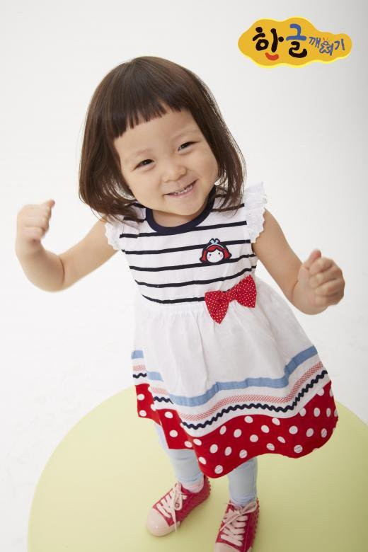 Choo Sung Hoon And Choo Sarang Score Another Endorsement