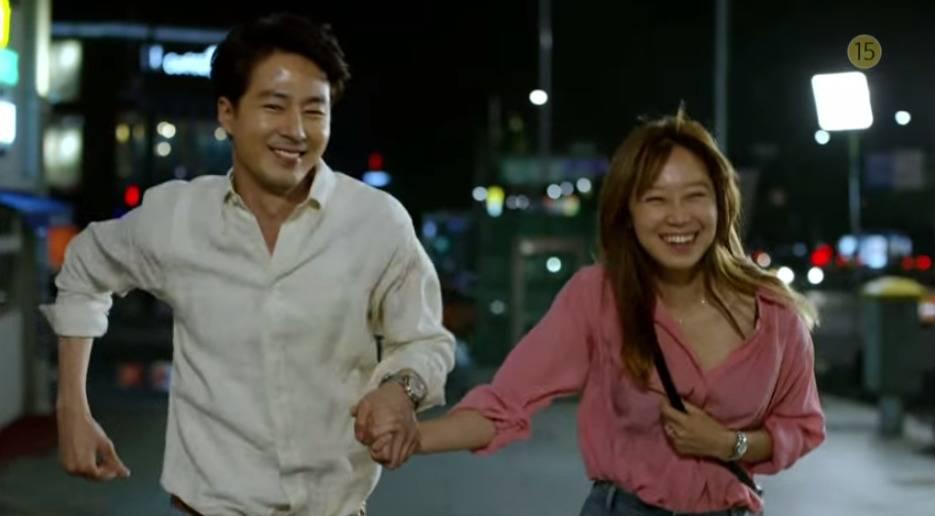 And Jo Sung Min Hee Kim