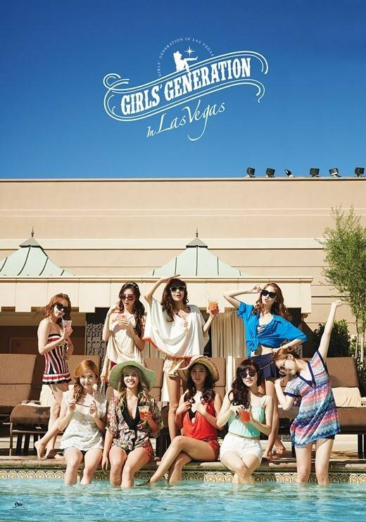 Sunny Girls Generation Wallpaper Girls Generation To Commemorate Their 7th Anniversary