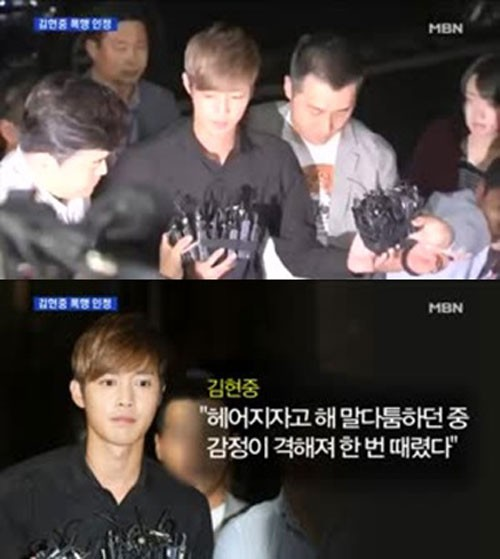 Imagini pentru kim hyun joong scandal