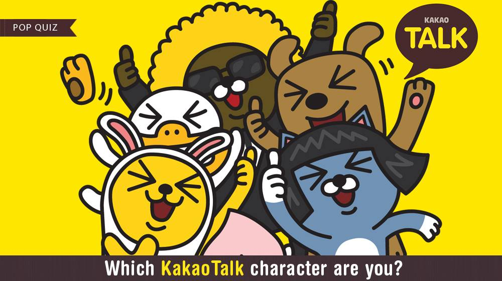 Cute Curious George Wallpaper Buzz Pop Quiz Which Kakaotalk Character Are You