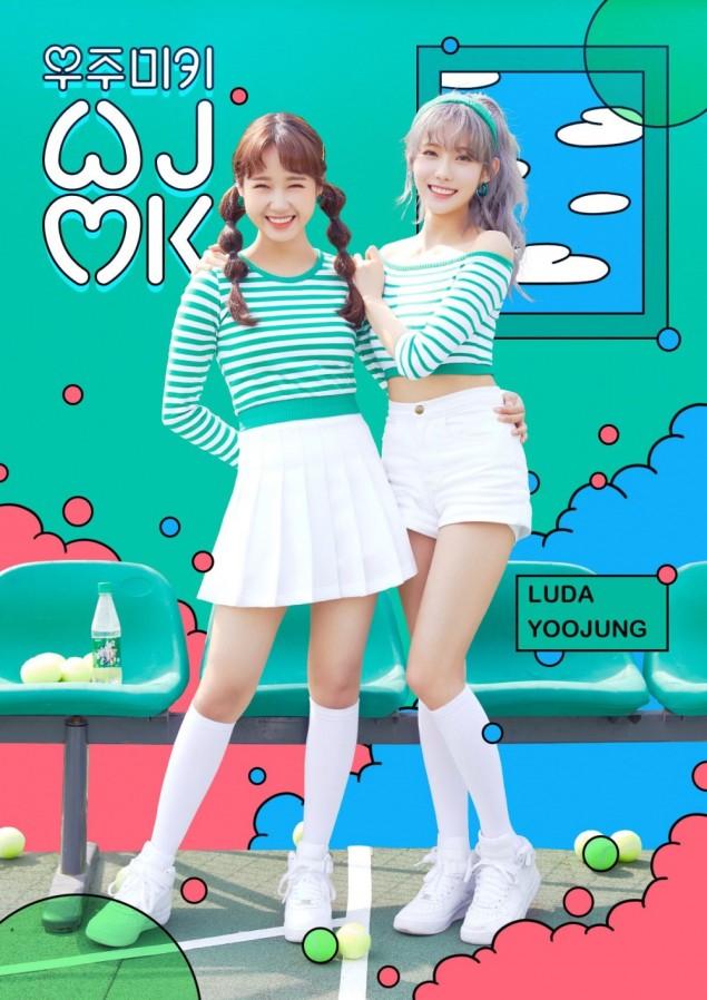 Strong Girl Wallpaper Cosmic Girls X Weki Meki Unit Wjmk Reveal Teaser Images