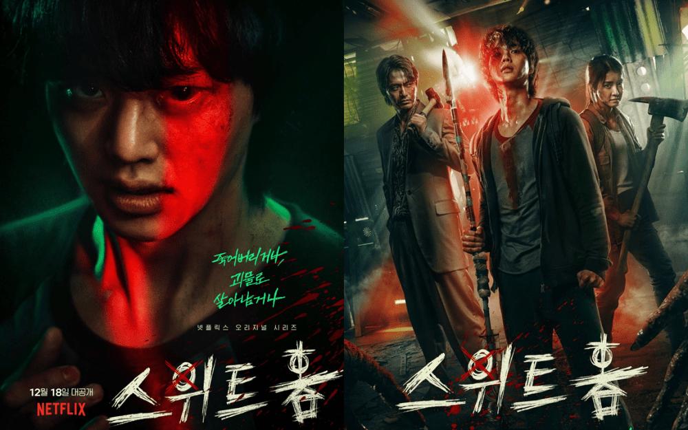 Sweet home netflix korean drama+ webtoon sticker. It S Better Than Stranger Things New Netflix Korean Series Sweet Home Praised By International Fans Allkpop